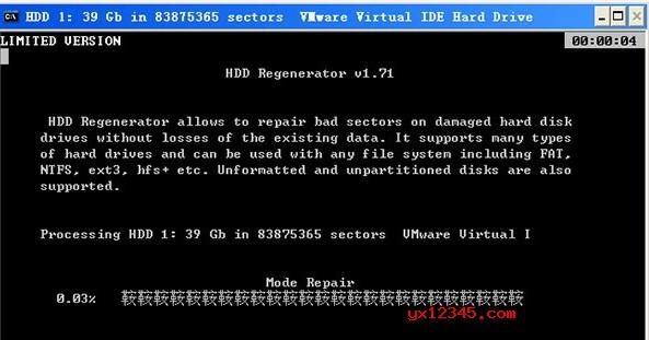 HDD Regenerator开始自动修复