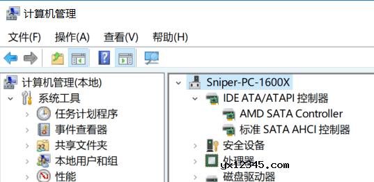 解决办法是把系统自带的SATA驱动替换为Intel或AMD官方驱动