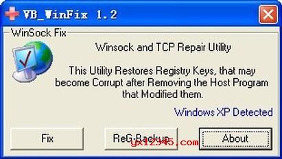 tcp/ip协议修复工具_winsockxpfix