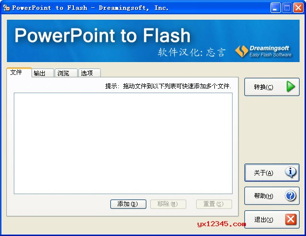 ppt转flash软件_PowerPoint to Flash