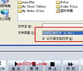 JPlayer播放器使用方法