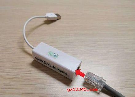 usb网线转换器使用方法