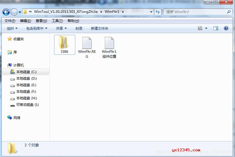 下载WimTool 1.9压缩包,解压缩