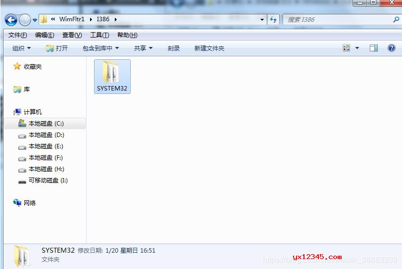 打开里面的I386文件夹里的SYSTEM32文件夹