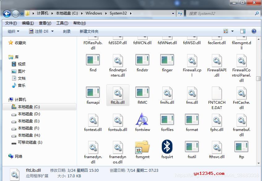 把下图中两个DLL文件,覆盖到C:\Windows\System32目录下