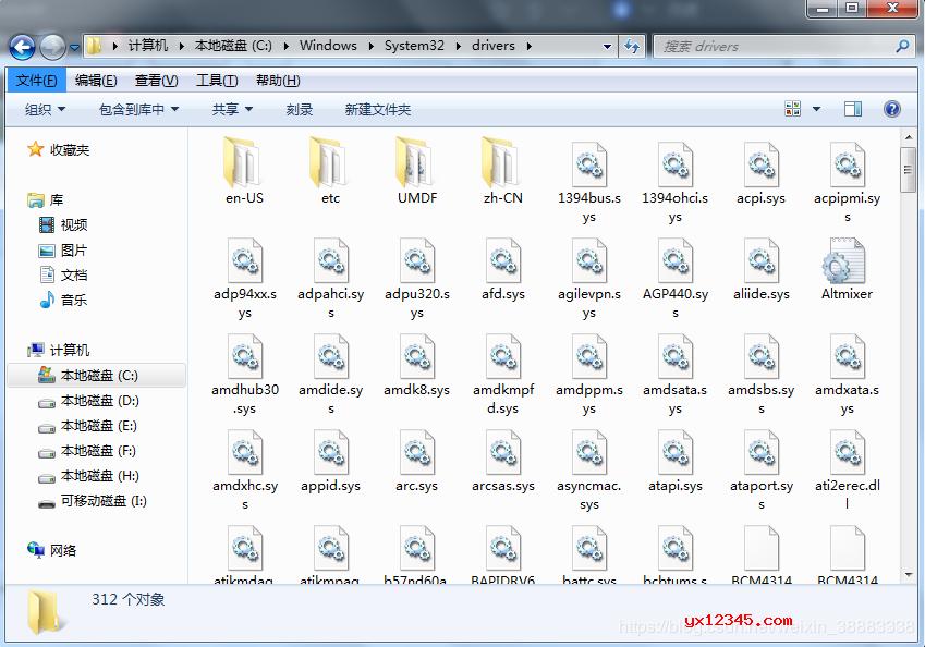 再把DRIVERS里的文件覆盖到下图可供参考的文件夹里