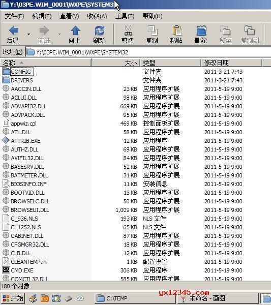 在需要编辑的WIM文件上点鼠标右键,选可写挂载