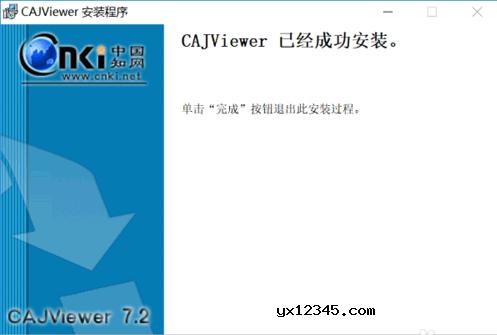 运行CAJViewer安装程序,一路下一步一直到安装完成