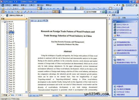 用CAJViewer打开CAJ文件的阅读效果