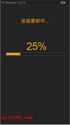 三清之后,回到recovery主界面,选择把update.zip安装至系统一并确认,选择确认等待完成,选择重启系统就OK了。