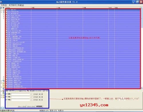 通过界面左侧的文件视图窗口来选择存放Mp3歌曲文件的文件夹