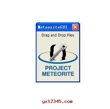 MKV视频文件修复工具_Meteorite