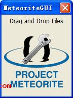 Meteorite修复MKV视频文件教程