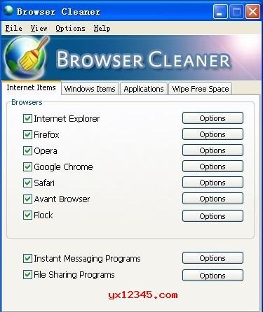 彻底清理上网记录/浏览器历史记录软件_Browser Cleaner