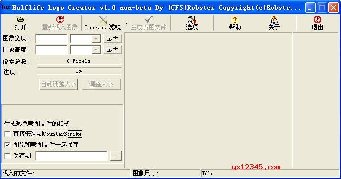 cs1.6喷图/cs1.5喷图制作工具_HL Logo Creator
