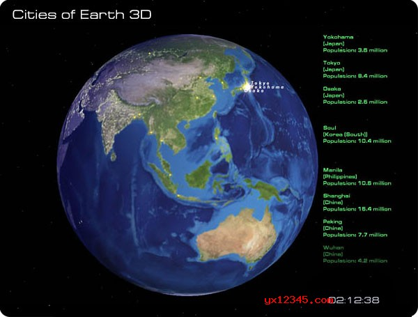 3d地球屏保_3D Earth Screensaver