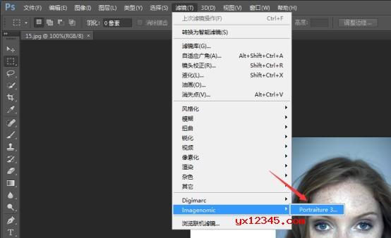 """解压后把""""Portraiture.8bf滤镜""""文件覆盖到PS安装的Plug-ins目录里"""