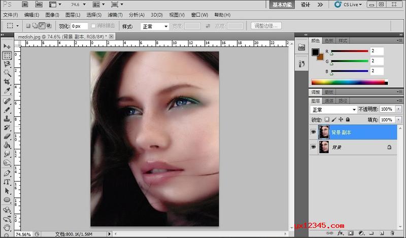打开Portraiture滤镜设置界面设置参数
