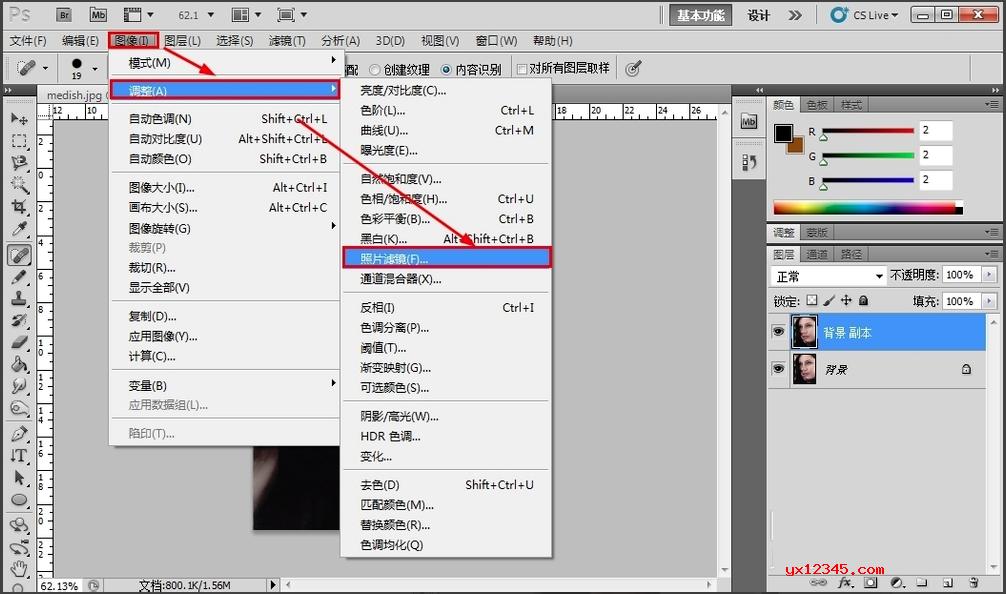 调整好磨皮效果后,可以对图片的细节进行调整,您可以使用左侧污点修复工具或者其他工具对图片局部进行处理。