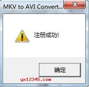 运行MKV to AVI Converter.exe,在界面上点击注册按钮,填写注册码信息,点击注册按钮完成注册