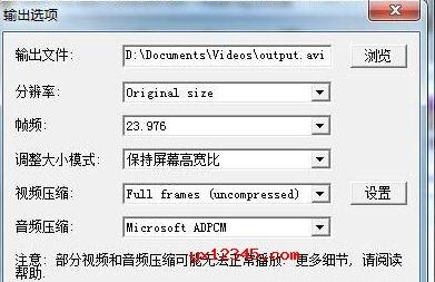 设置选项后,点击打开按钮,载入需要转换的mkv视频文件,点击开始按钮即可