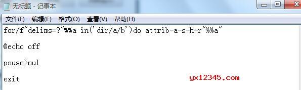 u盘文件夹被隐藏问题解决办法