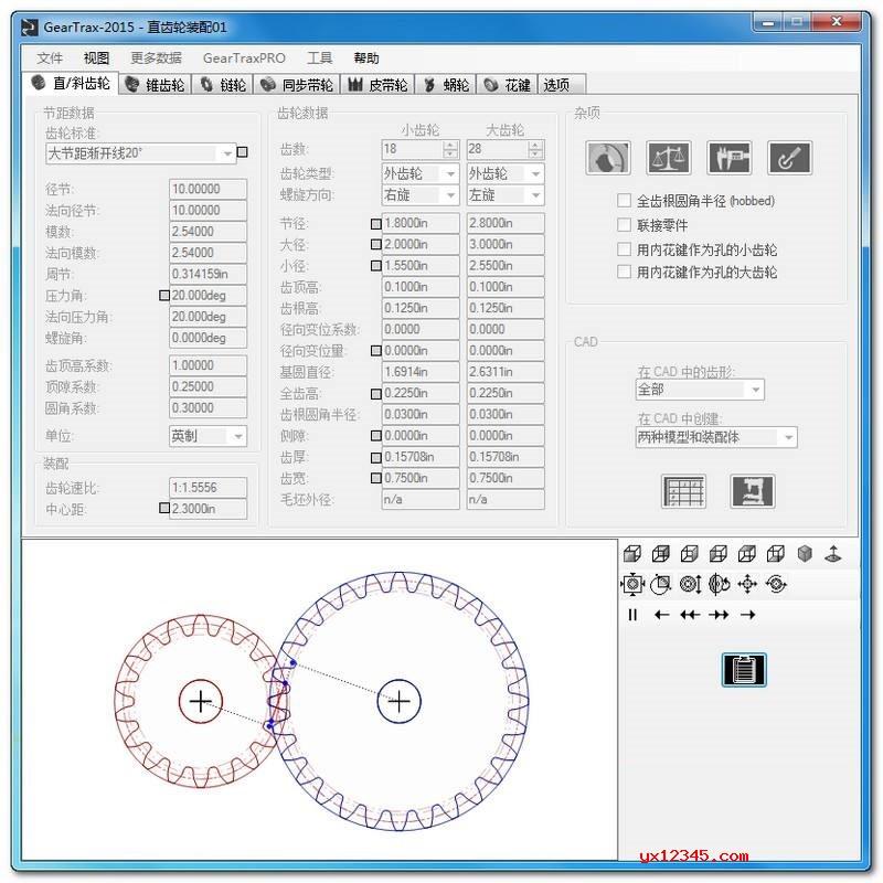 CAD齿轮插件_GearTrax齿轮设计插件