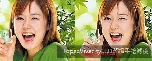 TopazVivacity 1.31宣传海报