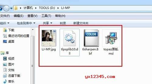 解压缩后把注册文件tlpsplib10.dll覆盖到Photoshop 根目录