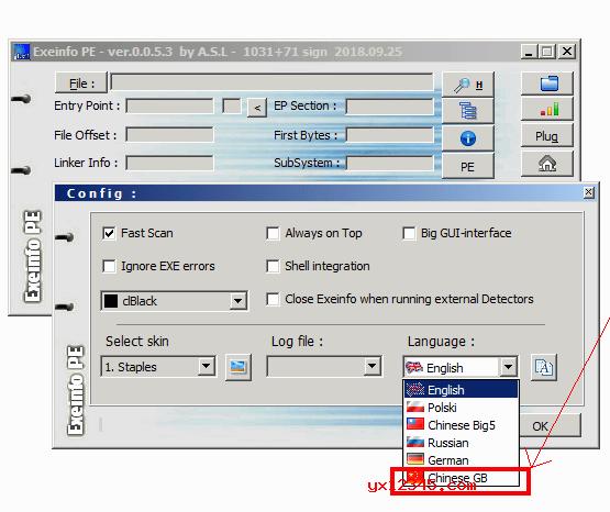 exeinfo pe中文语言设置方法