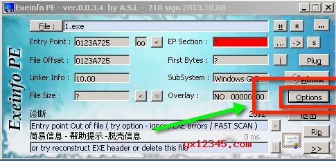 Exeinfo PE 添加右键菜单方法