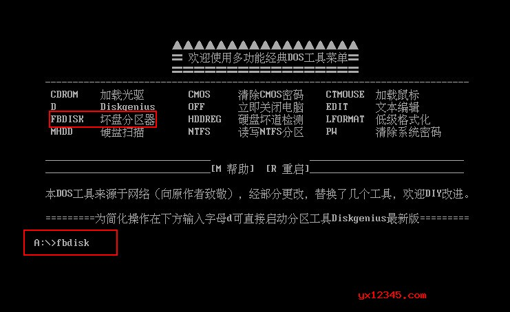fbdisk坏盘分区器使用教程
