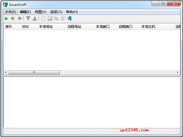 SmartSniff中文汉化版_TCP/IP抓包工具