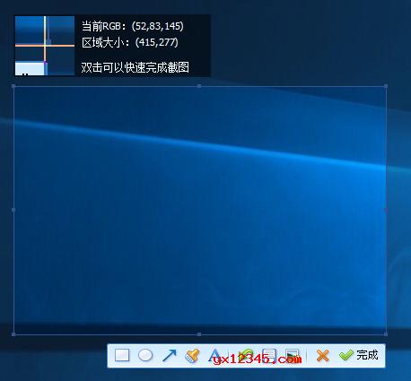 QQ自带的QQ截屏工具下载