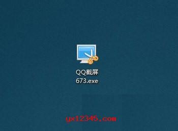 QQ自带的QQ截屏工具绿色版截图