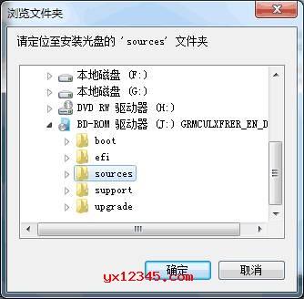 运行DirectX随意卸,点击光盘回滚功能,点下一步选择目录后点确定即可