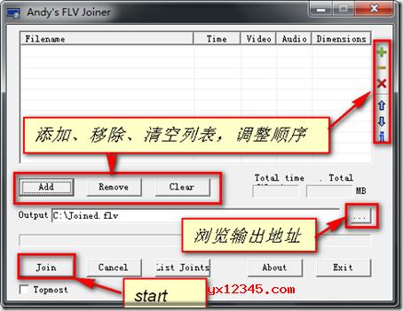 Andy's FLV Joiner视频合并软件使用方法
