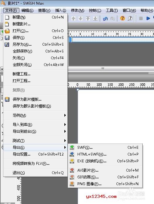 最后导出flash,可以导出swf文件。