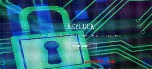儿童键盘锁宣传图