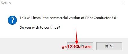运行解压后的Print Conductor.exe安装官方程序。