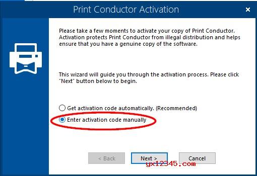 重新运行Print Conductor软件,点击该窗口中的第二个选项后按next进入激活码输入窗口。