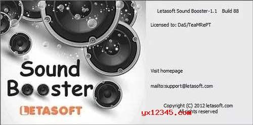 Letasoft Sound Booster_电脑音量增大软件