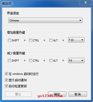Letasoft Sound Booster中文界面设置教程
