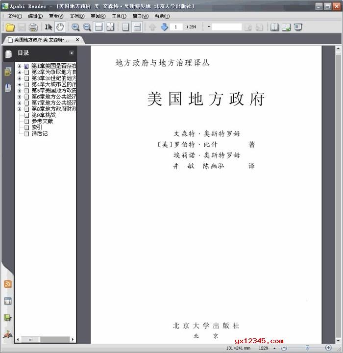 ceb文件阅读器_方正apabi reader