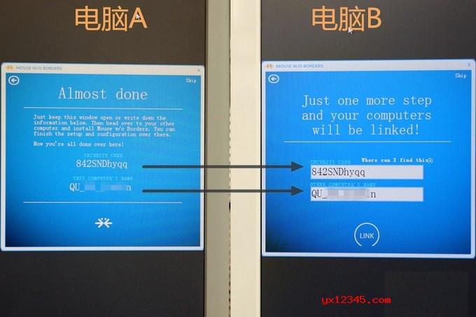假设电脑A是主节点(选No),电脑B是从节点(选Yes),那么这个时候电脑A把发布密码与主机名,而后到电脑B上填入这两项验证信息,并点击Link。