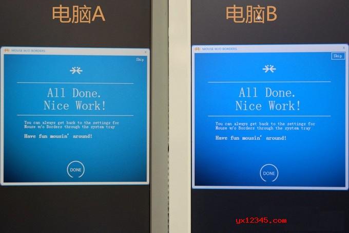 如果两台电脑的局域网没问题的话,就会看到配对成功的提示,依次点击Next与Done。
