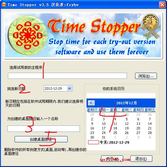 Time Stopper软件使用教程