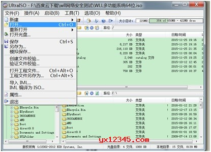 U盘启动CDlinux制作教程
