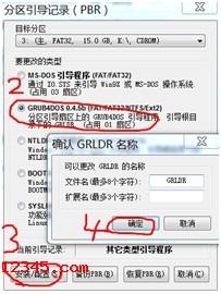 根据图片中的标注设置bootice软件。