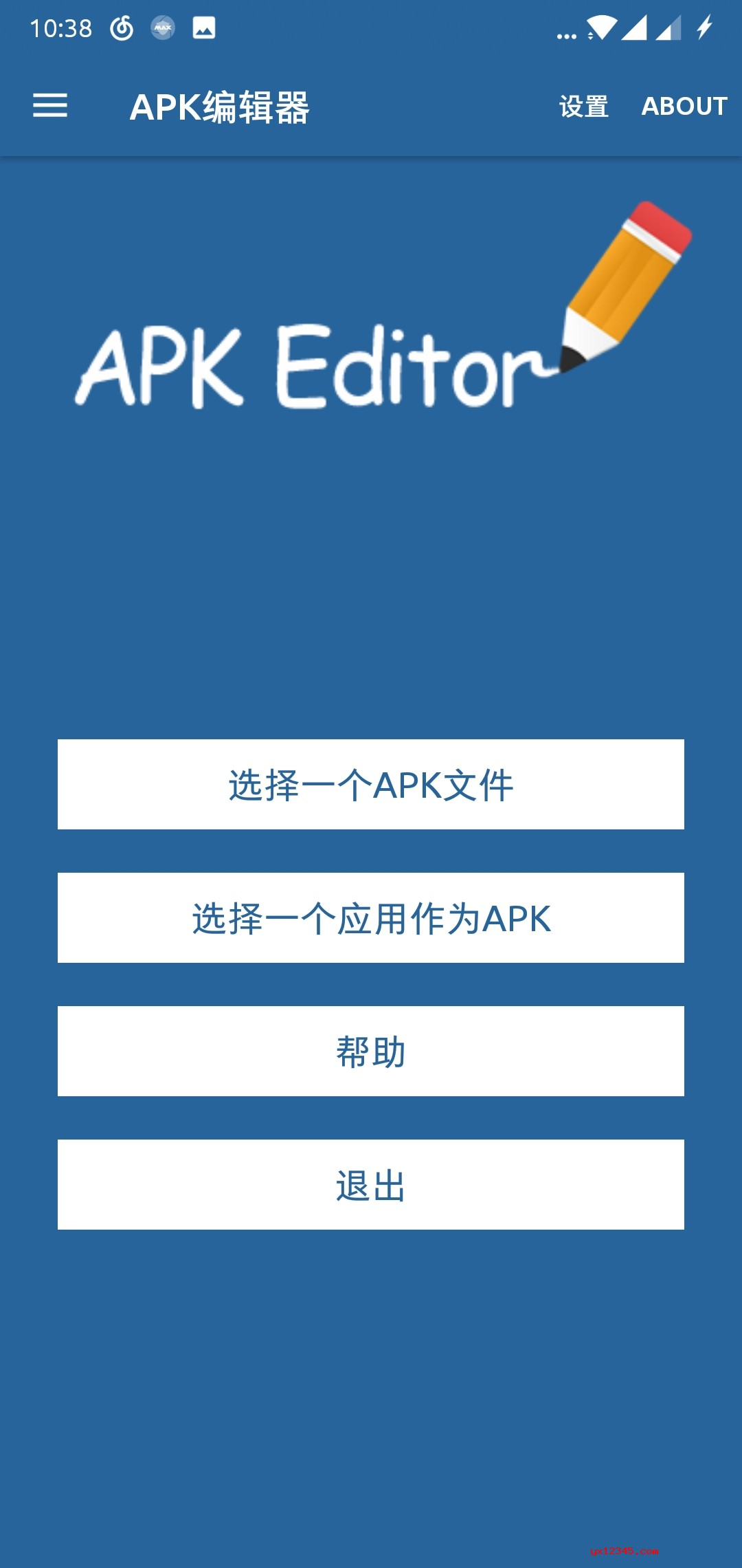 APK Editor_安卓APP APK程序编辑器